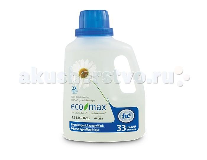 Бытовая химия Eco-Max Концентрированное гипоаллергенное средство для стирки 1.5 л средство для мытья посуды eco max гипоаллергенное 740 мл