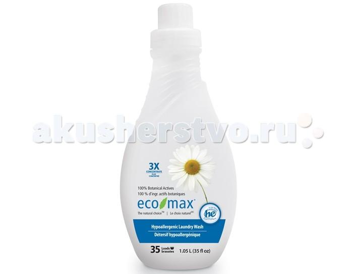Бытовая химия Eco-Max Гипоаллергенное средство для стирки 1.05 л средство для мытья посуды eco max гипоаллергенное 740 мл
