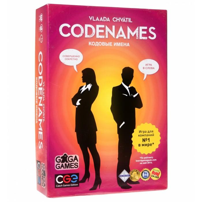 Gaga Games Настольная игра Кодовые имена Codenames