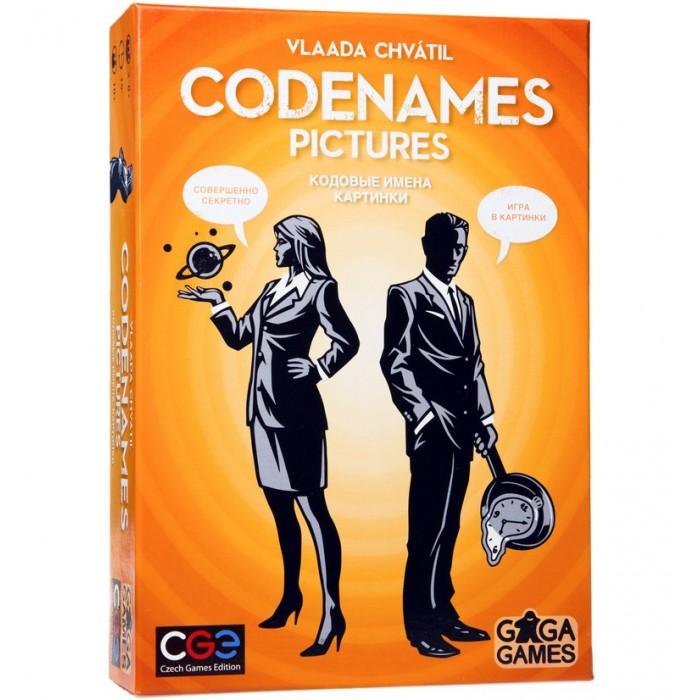 Купить Настольные игры, Gaga Games Настольная игра Codenames Кодовые имена Картинки