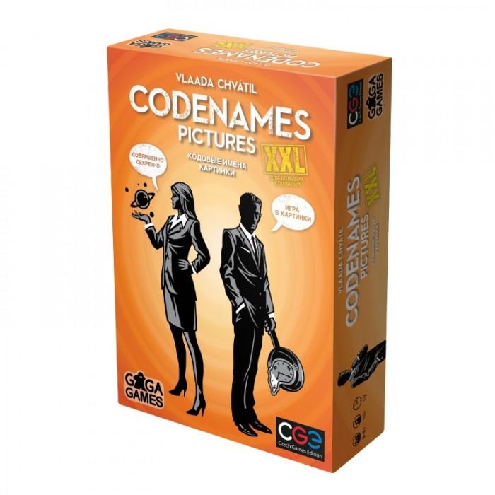 Gaga Games Настольная игра Кодовые имена Картинки XXL фото