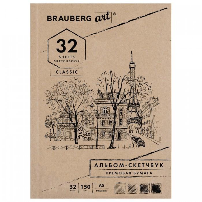 Канцелярия Brauberg Скетчбук Classic слоновая кость 32 листа