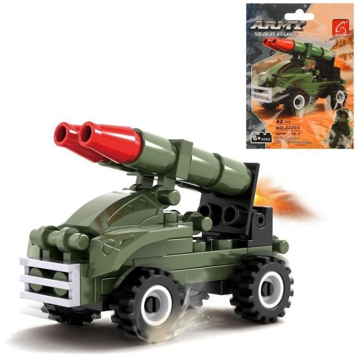 Конструкторы Ausini серии Армия Ракетница (42 детали)