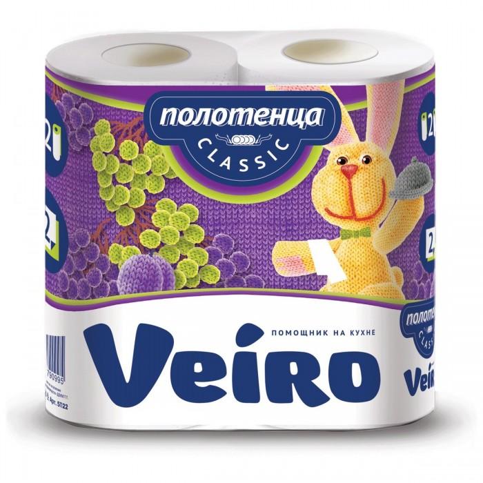 полотенца бумажные veiro classic plus 2 рулона Гигиена для мамы Veiro Полотенца бумажные 2-х слойные 2 шт.