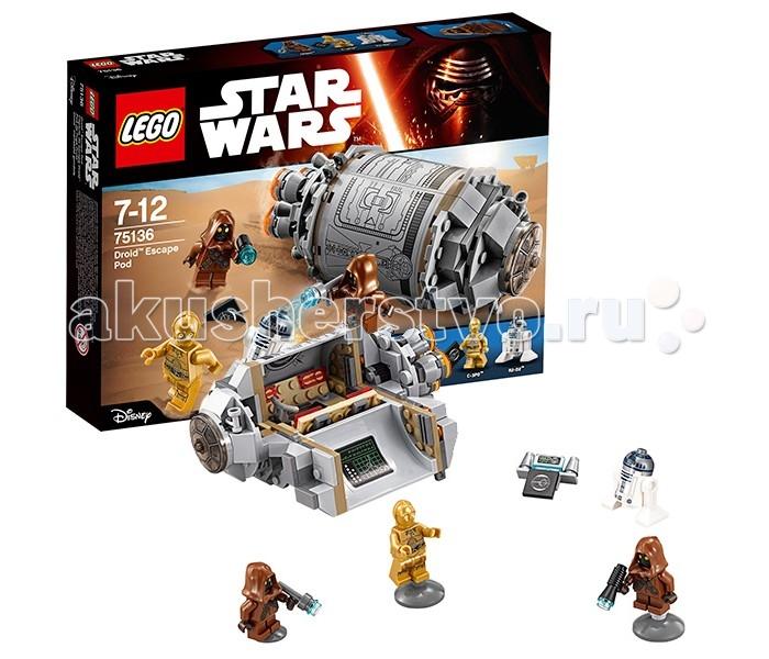 Конструктор Lego Star Wars 75136 Лего Звездные Войны Спасательная капсула дроидовStar Wars 75136 Лего Звездные Войны Спасательная капсула дроидовКонструктор Lego Star Wars 75136 Лего Звездные Войны Спасательная капсула дроидов   Чтобы выкрасть планы самой разрушительной мобильной базы Империи под названием Звезда Смерти, армия повстанцев провернула настоящую боевую операцию, которая завершилась очень успешно. Планы были переданы принцессе Лее Органе – непоколебимому лидеру повстанческой армии. Но, ответный ход имперцев не заставил себя ждать. Тёмный лорд ситов Дарт Вейдер помчался в погоню и настиг корабль принцессы вблизи планеты Татуин. Поняв, что плена не избежать, Лея загрузила украденные планы в память дроида R2-D2 и поручила доставить их мастеру-джедаю Оби-Вану Кеноби.   Объединившись с протокольным дроидом C-3PO, R2-D2 воспользовался спасательной капсулой и совершил удачное приземление на поверхность планеты. Но тут храбрецов ждала новая опасность. Их окружили коренные жители Татуина – джавы. Они схватили дроидов и приготовили их к продаже местным фермерам.  Из деталей набора Лего 75136 Вы сможете собрать детализированную модель спасательной капсулы. Её корпус выполнен из элементов серого цвета, покрытых техническими изображениями и наклейками. Спереди располагается круглый иллюминатор, а сзади – четыре ионных двигателя. Центральная часть имеет форму цилиндра. Благодаря откидывающейся боковой стенке, можно заглянуть внутрь капсулы и рассмотреть её интерьер. Здесь есть большой монитор, посадочные места и рулевое управление. Размер спасательной капсулы в закрытом виде составляет 7х14х6 см.  Также в наборе Вы найдёте 4 минифигурки с оружием и аксессуарами: 2 джавы, C-3PO и R2-D2.  Количество деталей: 197 шт.<br>