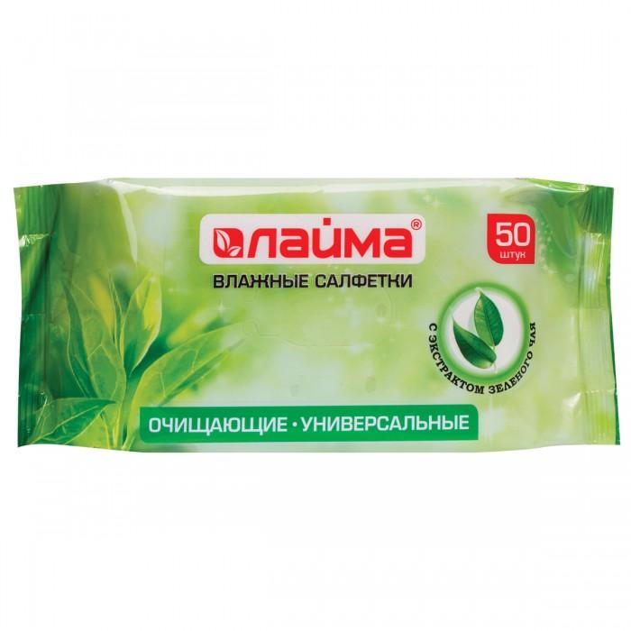 Салфетки Лайма Салфетки влажные Экстракт зеленого чая 50 шт. салфетки томдом илитон