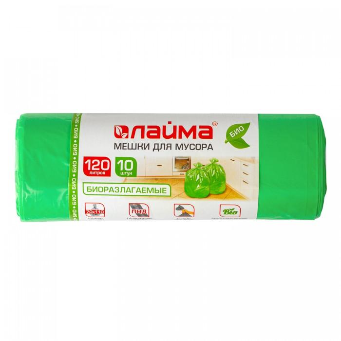 Хозяйственные товары Лайма Мешки для мусора Биоразлагаемые 120 л 10 шт. мешки для мусора концепция быта 120 л 10 шт