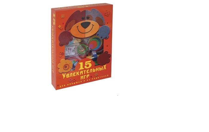 Для малышей 15 увлекательных игр для малышей и их родителей