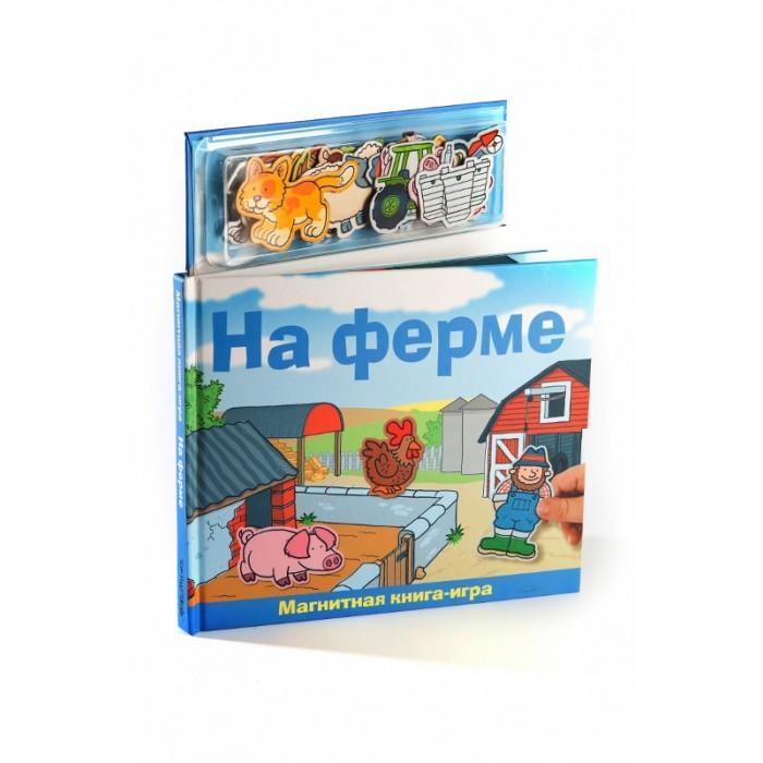 Книжки-игрушки Магнитные книжки На ферме