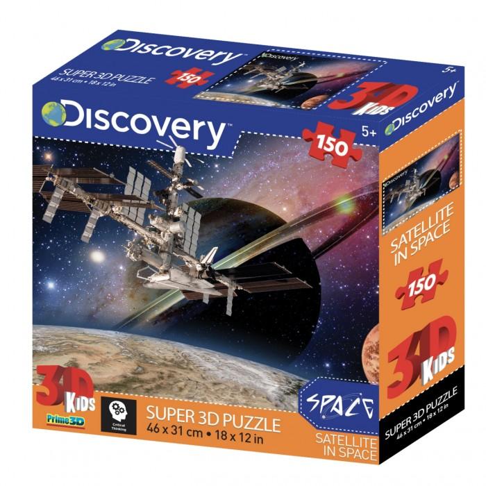 Купить Пазлы, Prime 3D Пазл Стерео Космическая станция