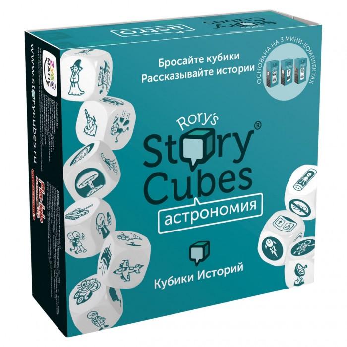 Картинка для Rory's Story Cubes Настольная игра Кубики историй Астрономия