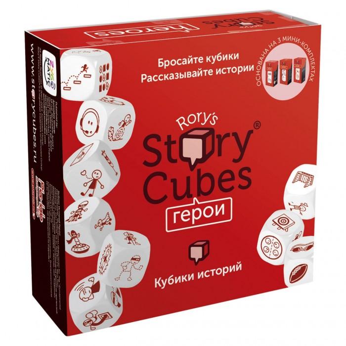 Картинка для Rory's Story Cubes Настольная игра Кубики историй Герои