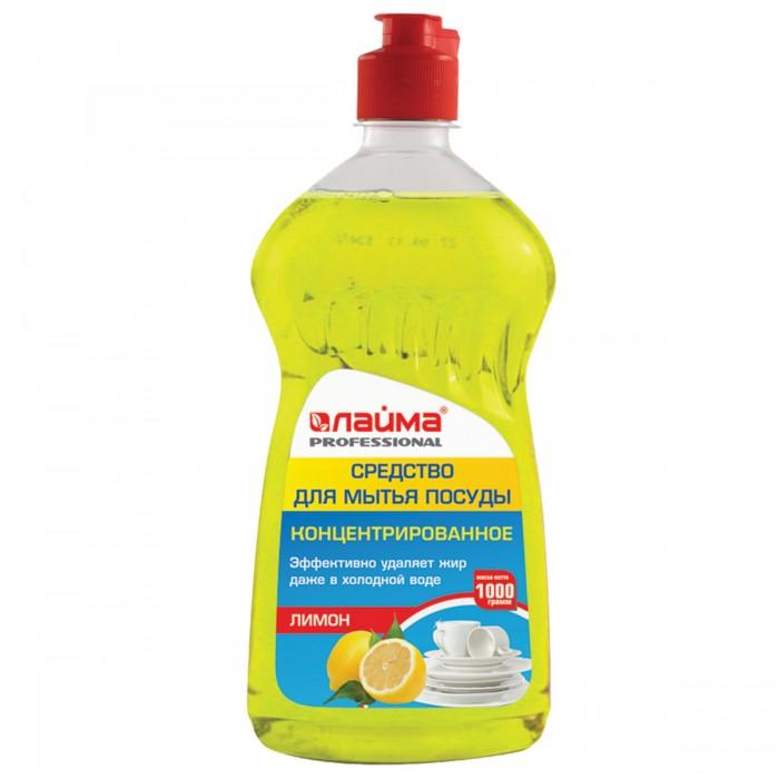 Бытовая химия Лайма Средство для мытья посуды концентрат Лимон 1 кг 602300