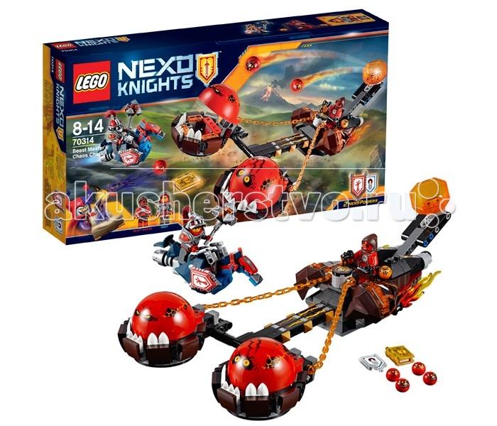 Конструктор Lego Nexo Knights 70314 Лего Нексо Безумная колесница УкротителяNexo Knights 70314 Лего Нексо Безумная колесница УкротителяКонструктор Lego Nexo Knights 70314 Лего Нексо Безумная колесница Укротителя   Глоблины – удивительные создания из мира монстров. На первый взгляд они выглядят очень занятно, даже мило, но это только до тех пор, пока в их круглые лавовые головы не придёт какая-нибудь мысль. По своей природе Глоблины злобные, глупые и агрессивные. Они стремятся разрушить всё на своём пути.   Перемещаясь стремительными прыжками, они наскакивают не только на противников, но и на своих собратьев, что часто приводит к неразберихе в рядах армии монстров. Управлять такими существами не просто. Им нужен строгий хозяин, такой как Укротитель. Всех Глоблинов он может посадить на короткий поводок, а Глоблинов-великанов запрячь в свою скоростную колесницу.  Из деталей набора Лего 70314 Вы сможете собрать уникальное транспортное средство Укротителя. Его корпус выполнен из коричнево-чёрных деталей с добавлением огненных элементов. Спереди видна массивная упряжь, оканчивающаяся двумя круглыми нишами. В них размещаются Глоблины-великаны с жёлтыми злобными глазами и клыкастыми ртами. К каждому из них подведена лавовая цепь.   При помощи вращающегося механизма, расположенного перед креслом водителя, можно натягивать цепь и заставлять монстров поочерёдно открывать огромные пасти. Также их можно использовать для запугивания противников или для обороны во время сражений. Главным орудием колесницы Укротителя является катапульта. В её вместительную чашу можно загрузить несколько обычных Глоблинов и запустить их в сторону королевских солдат или рыцарей.  Размер колесницы в собранном виде составляет 9х31х12 см.  Также в наборе Вы найдёте детали для создания Парящего коня принцессы Мэйси (4х10х5 см).  В наборе присутствуют 2 минифигурки с оружием и бронёй, Книга Лжи и 2 щита для сканирования с Нексо Силами: «Драконий Коготь» и «Намагничивание».   Количество деталей: 314 шт.<br