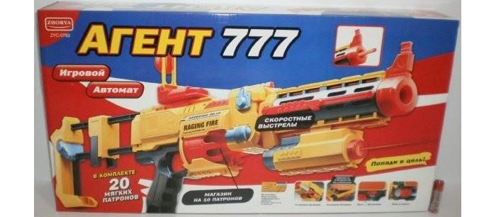 Zhorya Агент 777 Игровой автомат ZYC-0792Агент 777 Игровой автомат ZYC-0792Zhorya Агент 777 Игровой автомат обязательно понравится вашему малышу и займет его внимание надолго.  Особенности: Игрушка красиво оформлена, имитирует современное оружие, окрашена в яркие цвета, сделана из качественных материалов.  Эта игрушка придется по нраву поклонникам автоматов.  Игрушка изготовленная из качественной пластмассы стреляет мягкими пульками и работает от батареек.   В комплекте:  автомат 20 патронов.<br>