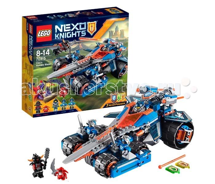 Конструктор Lego Nexo Knights 70315 Лего Нексо Устрашающий разрушитель Клэя