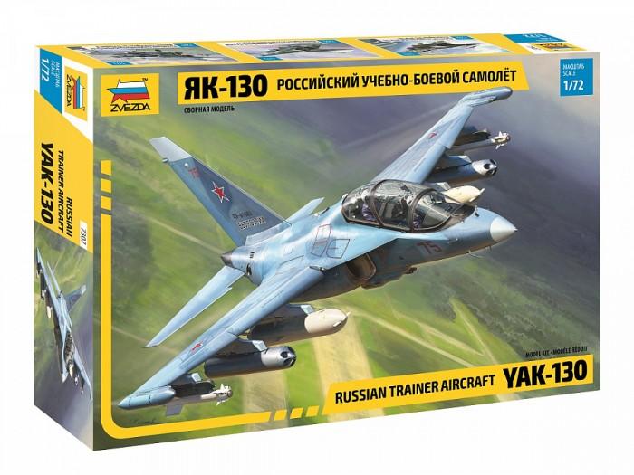 Звезда Российский учебно-боевой самолет Як-130 от Звезда