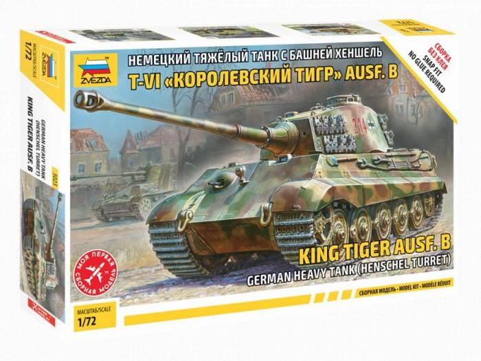 Сборные модели Звезда Немецкий танк Е-VIB Королевский Тигр
