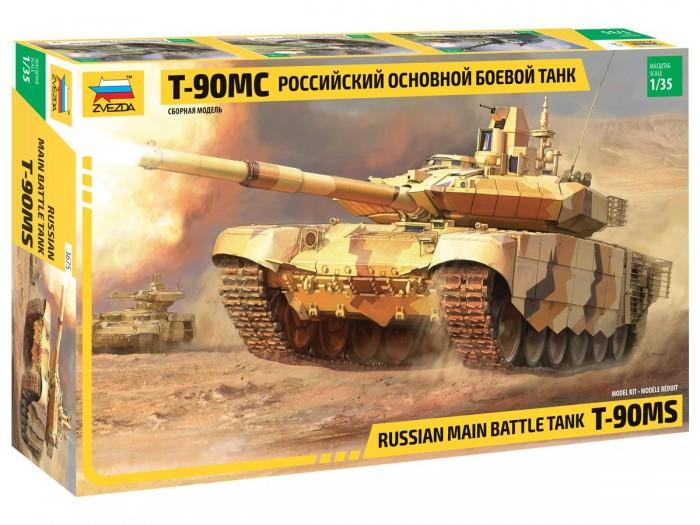 Сборные модели Звезда Российский танк Т-90МС