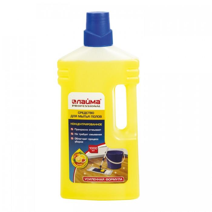 Бытовая химия Лайма Средство для мытья пола Цитрусовый микс 1 л чистящее средство лайма professional дезинфицирующий и отбеливающий эффект морской бриз 1 л 602304
