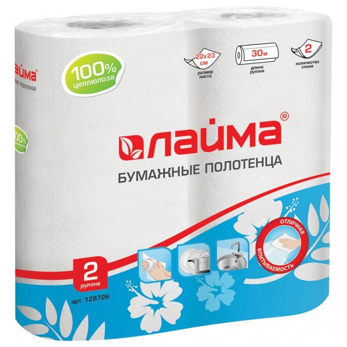 Хозяйственные товары Лайма Полотенца бумажные 2-х слойные 2 шт. 128726 пакеты бумажные lefard 73 545 23 х 18 х 9 см 10 шт
