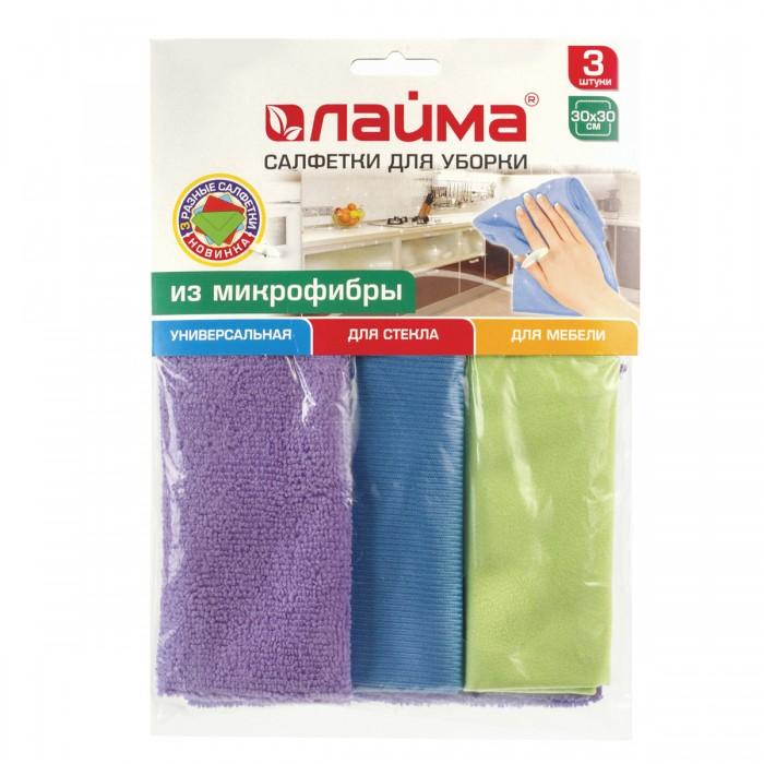 Хозяйственные товары Лайма Салфетки для уборки из микрофибры 30х30 см 3 шт.