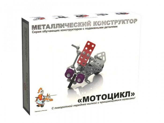 Конструкторы Десятое королевство Мотоцикл