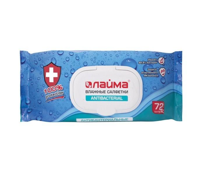 Салфетки Лайма Салфетки влажные Antibacterial 72 шт. салфетки томдом илитон