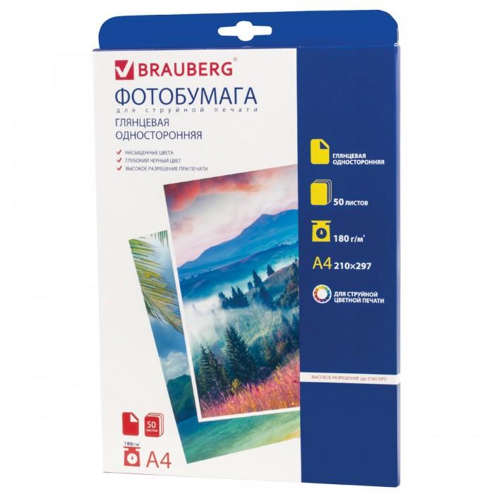Канцелярия Brauberg Фотобумага для струйной печати односторонняя глянцевая А4 50 листов 362874