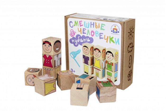 Картинка для Деревянная игрушка Краснокамская игрушка Кубики Смешные человечки