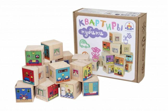 Купить Деревянные игрушки, Деревянная игрушка Краснокамская игрушка Кубики Квартиры