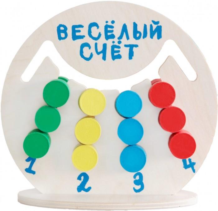 Деревянные игрушки, Деревянная игрушка Краснокамская игрушка Логическая игра Весёлый счёт  - купить со скидкой