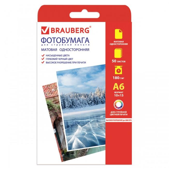 Фото - Канцелярия Brauberg Фотобумага для струйной печати односторонняя матовая 10х15 см 50 листов 363127 канцелярия brauberg фотобумага для струйной печати односторонняя глянцевая а4 50 листов 362873