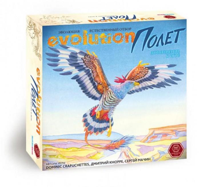 Купить Настольные игры, Правильные игры Настольная игра Эволюция Полет