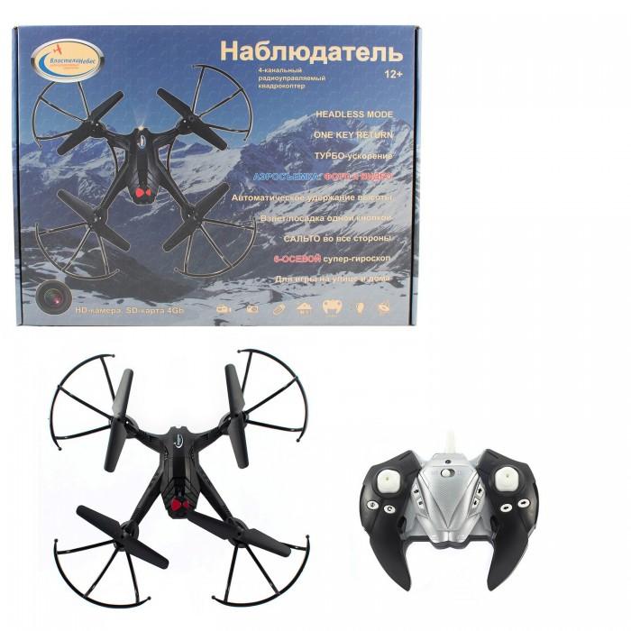 Властелин небес Квадрокоптер радиоуправляемый Наблюдатель от Властелин небес