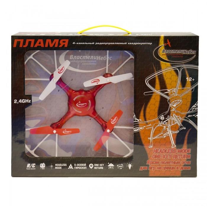 Фото - Вертолеты и самолеты Властелин небес Квадрокоптер радиоуправляемый Пламя радиоуправляемый квадрокоптер betafpv beta65s whoop quad frsky rx bnf