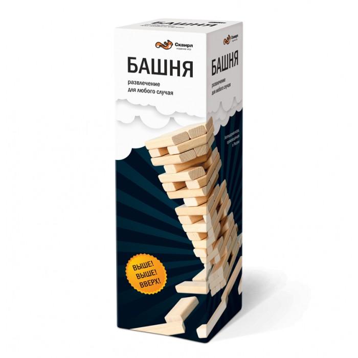 Сквирл Настольная игра Башня от Сквирл