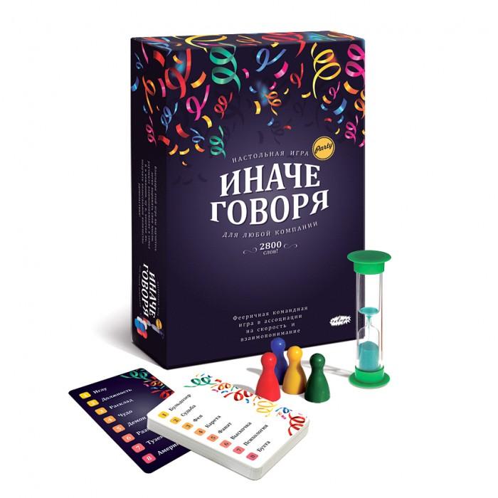 Настольные игры Сквирл Настольная игра Иначе говоря настольная игра образно говоря