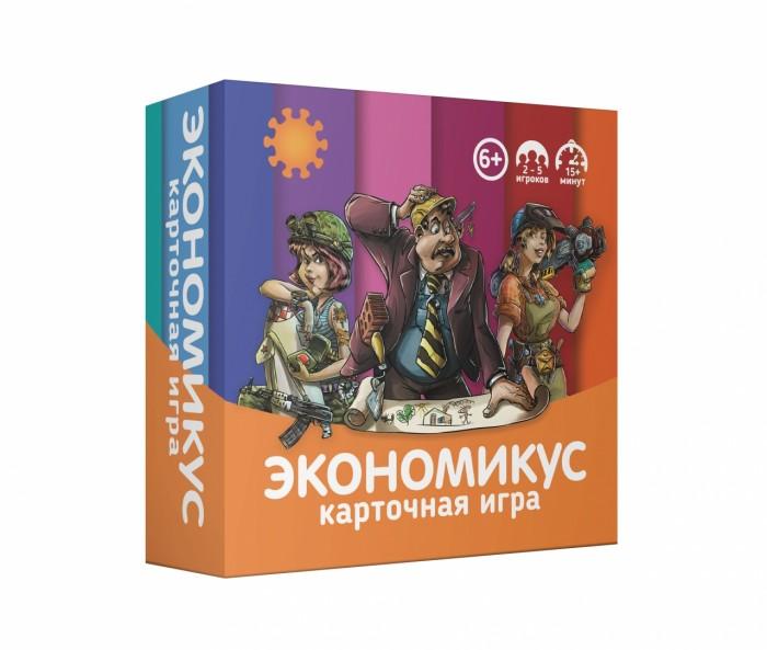 Настольные игры Экономикус Настольная Карточная игра карточная игра фанты