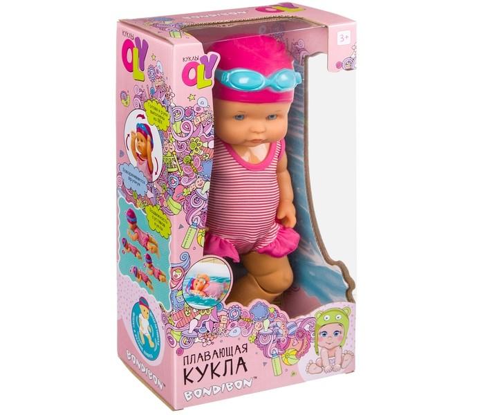 Куклы и одежда для кукол, Bondibon Кукла Oly плавающая 33 см  - купить со скидкой