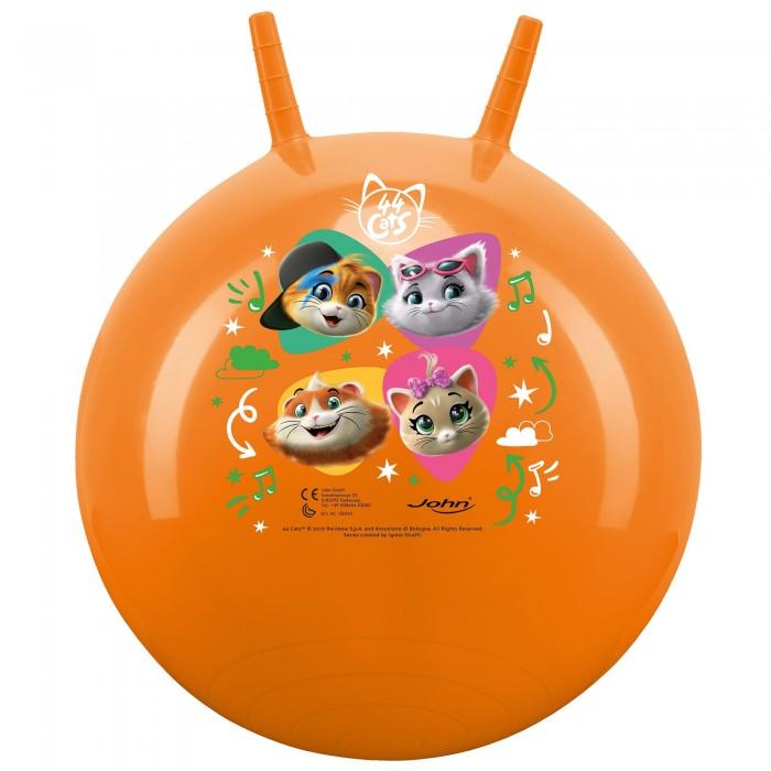 Мячики и прыгуны John Мяч-попрыгун 44 котенка 45-50 см