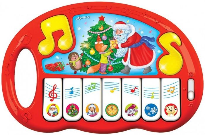 Купить Музыкальные инструменты, Музыкальный инструмент Азбукварик Пианино Новый год