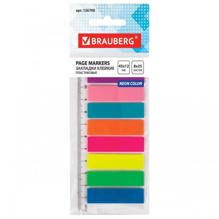 закладки клейкие staff 45х12 мм х 3 цвета 45х25 мм х 1 цвет по 25 листов код 1с Канцелярия Brauberg Закладки клейкие неоновые пластиковые 45х12 мм