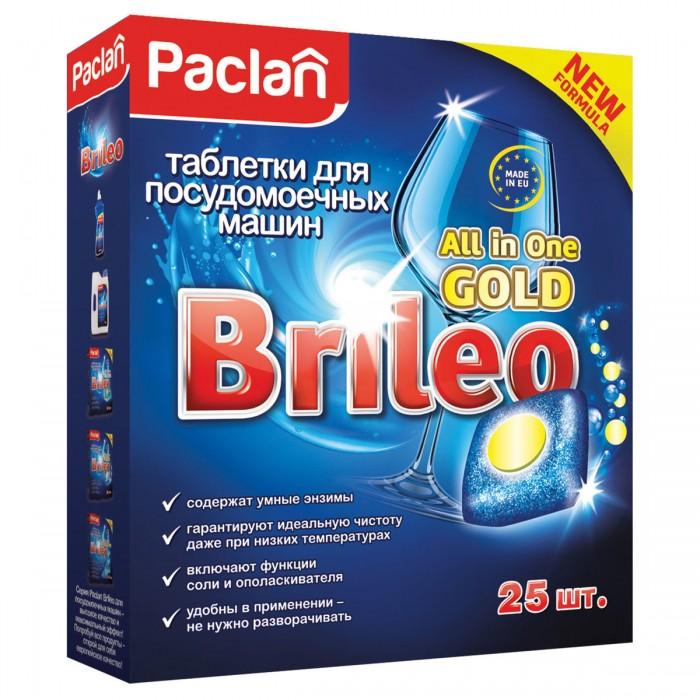 Бытовая химия Paclan Таблетки для мытья посуды в посудомоечных машинах Brileo All in one Gold 25 шт.