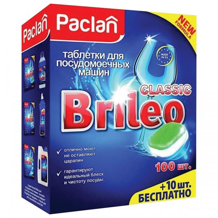 Бытовая химия Paclan Таблетки для мытья посуды в посудомоечных машинах Brileo Classic 110 шт. таблетки для посудомоечных машин somat classic 120шт