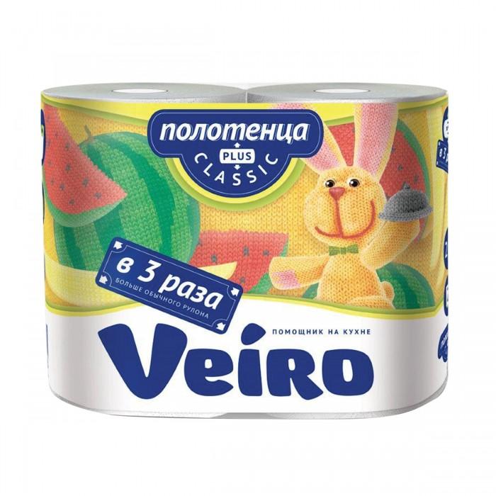 полотенца бумажные veiro classic plus 2 рулона Гигиена для мамы Veiro Полотенца бумажные 2-х слойные Classic Plus 2 шт.
