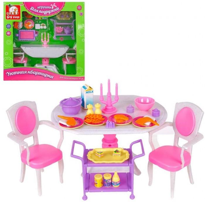 Фото - Кукольные домики и мебель Наша Игрушка Уютная квартирка Набор мебели кукольные домики и мебель наша игрушка игровой набор кукольный домик 12 предметов