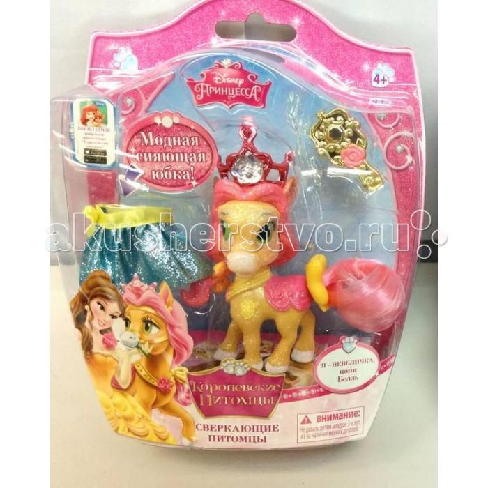 Игровые наборы Palace Pets Игровой набор Пони Невеличка Питомец Бель