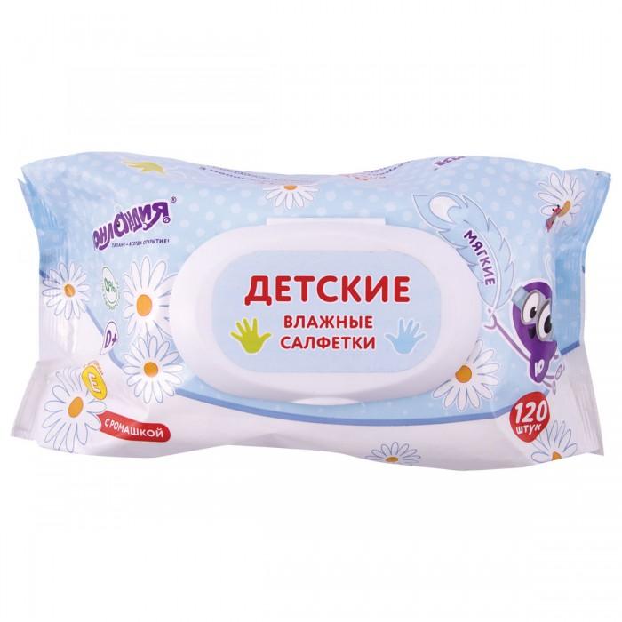 Салфетки Юнландия Салфетки влажные для детей 120 шт. влажные салфетки ponky baby 120 шт