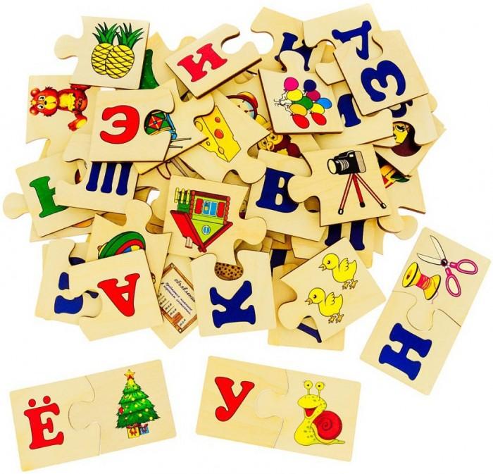 Купить Деревянные игрушки, Деревянная игрушка Анданте Пазл Азбука (66 элементов)